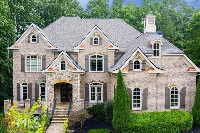 15873 Meadow King Ct, Milton, GA 30004 (MLS #8830672) :: Keller Williams Realty Atlanta Partners