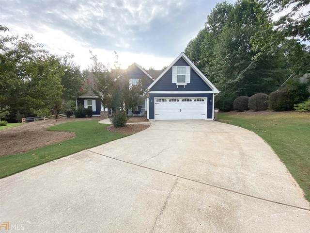 342 Raven Ridge, Jefferson, GA 30549 (MLS #8830698) :: Rettro Group