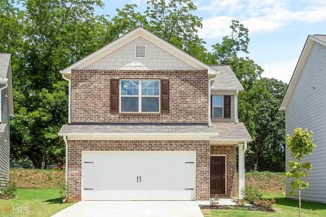 11371 Kilpatrick, Hampton, GA 30228 (MLS #8831615) :: Rettro Group