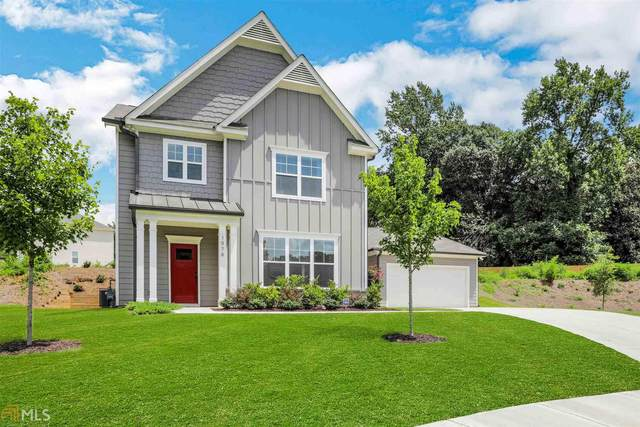 1979 Chickadee Way, Atlanta, GA 30316 (MLS #8831804) :: Buffington Real Estate Group