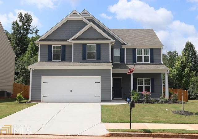 1483 Washington Rose Ave, Hoschton, GA 30548 (MLS #8832191) :: Rettro Group
