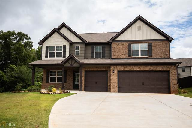 408 Atlas Ct, Locust Grove, GA 30248 (MLS #8832884) :: The Durham Team
