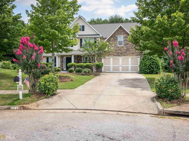 1249 Nottley Dr, Locust Grove, GA 30248 (MLS #8833348) :: The Durham Team
