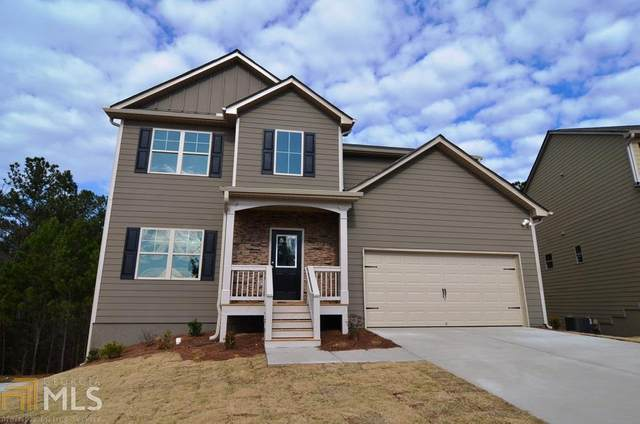 700 Stable View Loop, Dallas, GA 30132 (MLS #8834465) :: Athens Georgia Homes