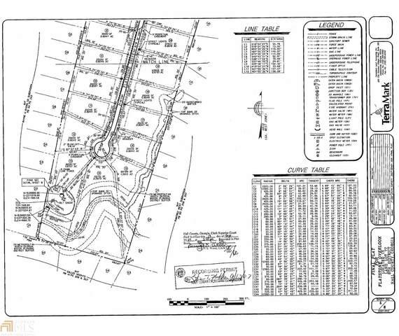 5175 Flatstone Drive, Gainesville, GA 30504 (MLS #8834649) :: Buffington Real Estate Group