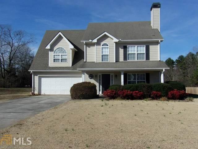 15 Jacksons Walk, Jefferson, GA 30549 (MLS #8834750) :: Buffington Real Estate Group