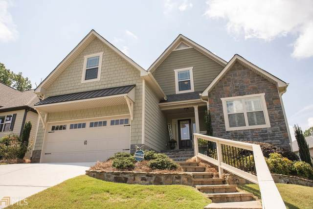 102 Brookstone Dr, Carrollton, GA 30116 (MLS #8835215) :: Maximum One Greater Atlanta Realtors