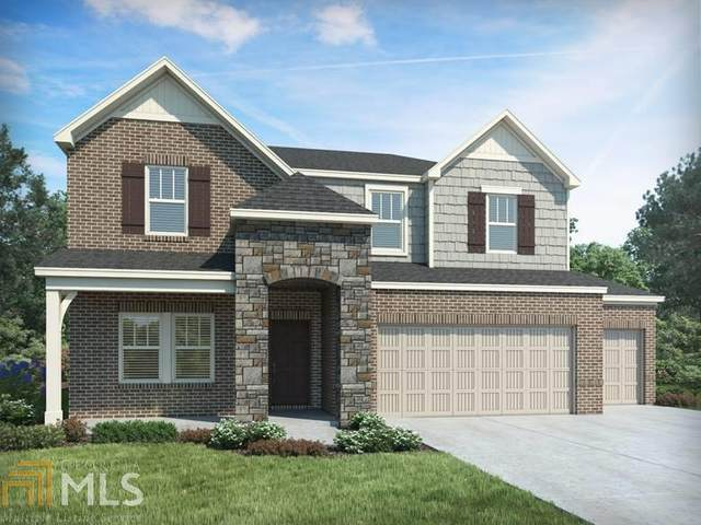 122 Madison St, Holly Springs, GA 30115 (MLS #8836039) :: Tim Stout and Associates