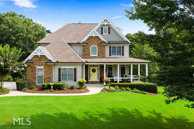 22 River Birch Cir, Euharlee, GA 30145 (MLS #8836193) :: Bonds Realty Group Keller Williams Realty - Atlanta Partners