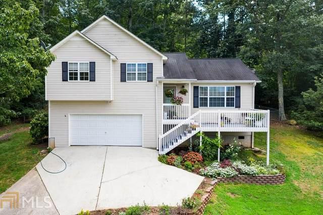 36 Etowah Lane, Cartersville, GA 30120 (MLS #8836438) :: Bonds Realty Group Keller Williams Realty - Atlanta Partners