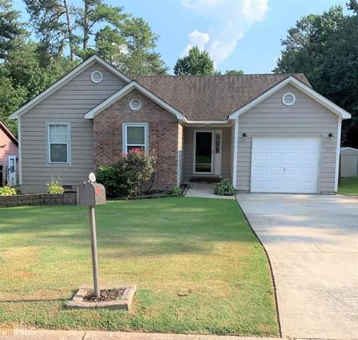 9119 Clubhouse Dr, Riverdale, GA 30274 (MLS #8837104) :: Athens Georgia Homes