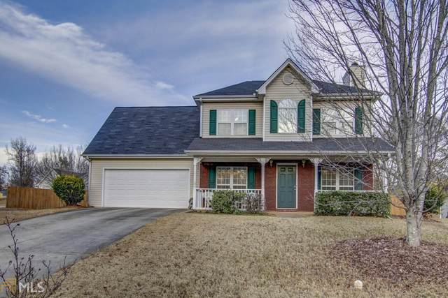 260 Overlook Dr, Covington, GA 30016 (MLS #8837119) :: Athens Georgia Homes