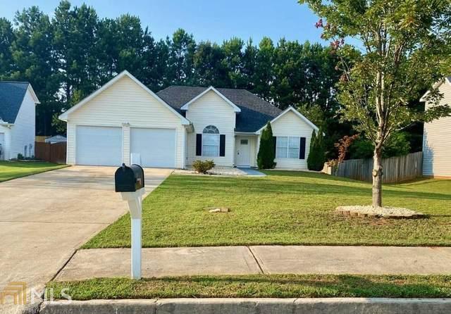 484 Harvick Cir, Stockbridge, GA 30281 (MLS #8837252) :: Athens Georgia Homes