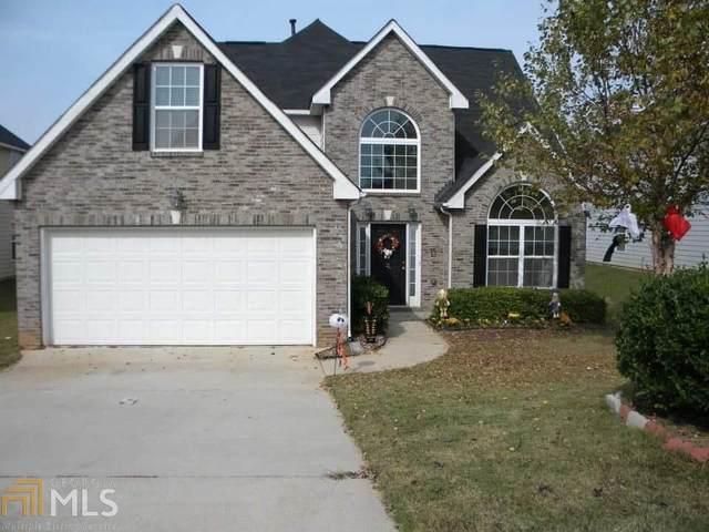 225 Hawken Trl, Mcdonough, GA 30253 (MLS #8837332) :: Athens Georgia Homes