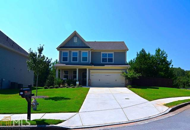 541 Lanier Ct, Hiram, GA 30141 (MLS #8837542) :: BHGRE Metro Brokers