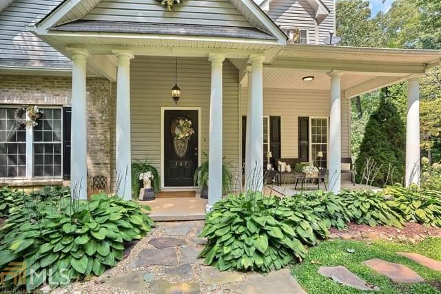 167 Mountain Valley Ln, Blairsville, GA 30512 (MLS #8837662) :: Athens Georgia Homes