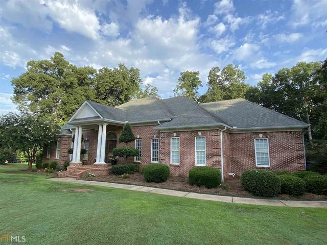 1401 Beaufort Walk, Mcdonough, GA 30252 (MLS #8837942) :: Athens Georgia Homes