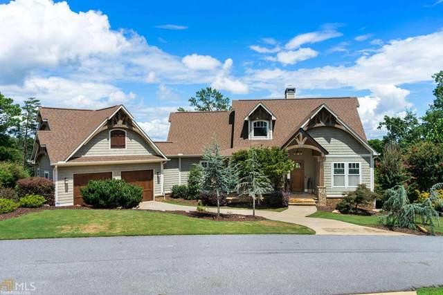 10 Sunset Ridge, Cartersville, GA 30121 (MLS #8837947) :: Buffington Real Estate Group