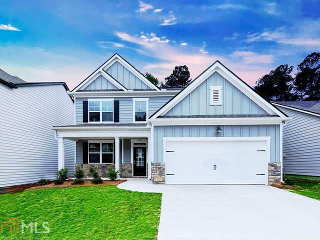46 Oakhurst Gln, Fairburn, GA 30213 (MLS #8838996) :: BHGRE Metro Brokers
