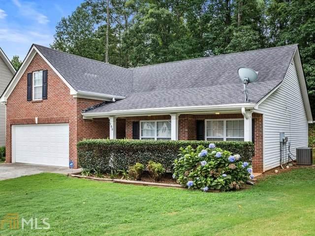 105 Wildcat Bluff Court, Lawrenceville, GA 30043 (MLS #8839999) :: The Heyl Group at Keller Williams