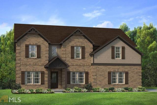 200 Seth Ter #15, Mcdonough, GA 30252 (MLS #8842412) :: Military Realty