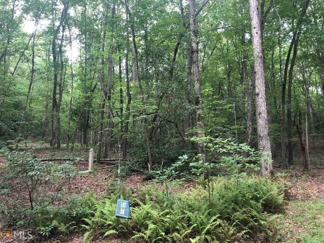 0 Riverwalk On The Toccoa #58, Mineral Bluff, GA 30559 (MLS #8842965) :: The Heyl Group at Keller Williams