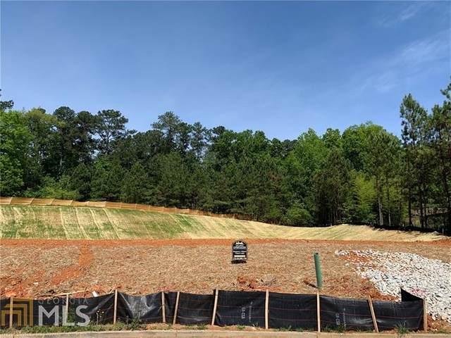 4874 Ward Farm Ct, Powder Springs, GA 30127 (MLS #8843052) :: Buffington Real Estate Group