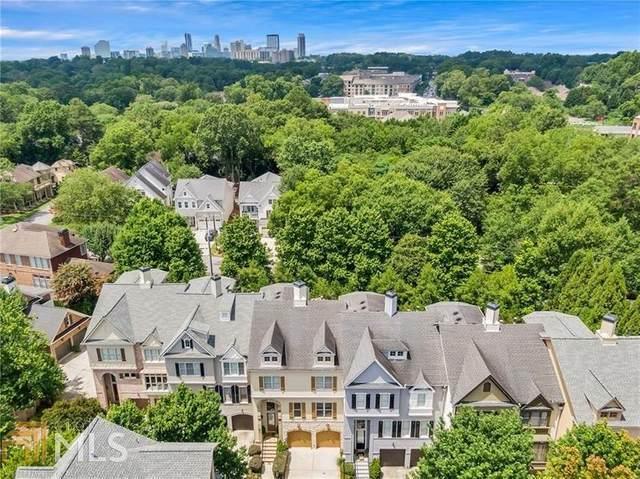 1368 Village Park Dr, Brookhaven, GA 30319 (MLS #8843156) :: Keller Williams Realty Atlanta Partners