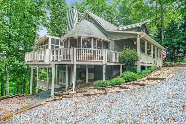 1355 Walnut Ridge, Ellijay, GA 30536 (MLS #8844350) :: Crown Realty Group