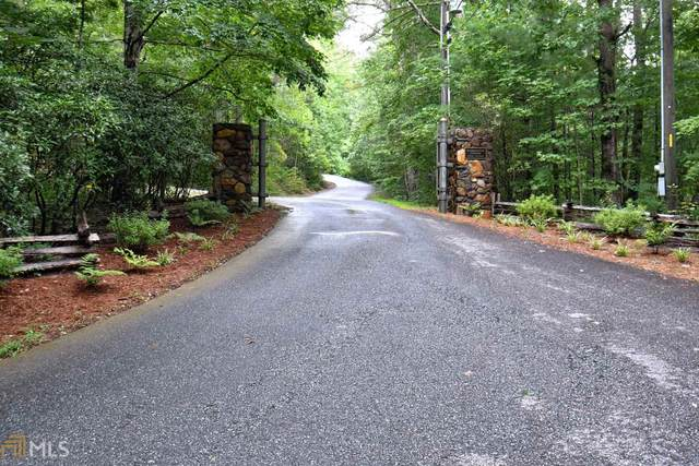 0 Crows Nest Dr Lot 12, Clayton, GA 30525 (MLS #8845175) :: The Durham Team