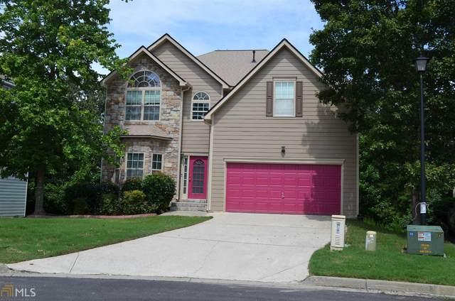 1285 Rockbass Rd, Suwanee, GA 30024 (MLS #8845734) :: Keller Williams