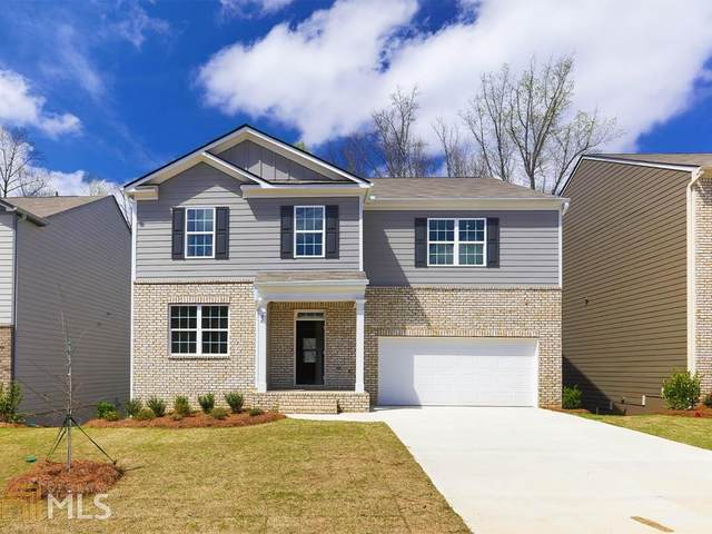 50 Oakhurst Gln, Fairburn, GA 30213 (MLS #8846045) :: Keller Williams Realty Atlanta Partners