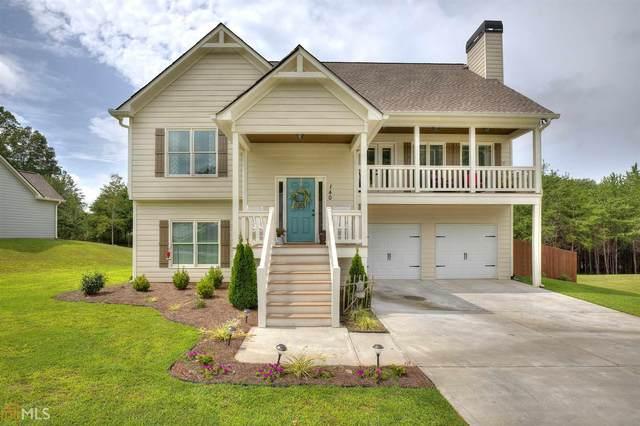 140 Arbor Chase Pkwy, Rockmart, GA 30153 (MLS #8847079) :: Keller Williams Realty Atlanta Partners