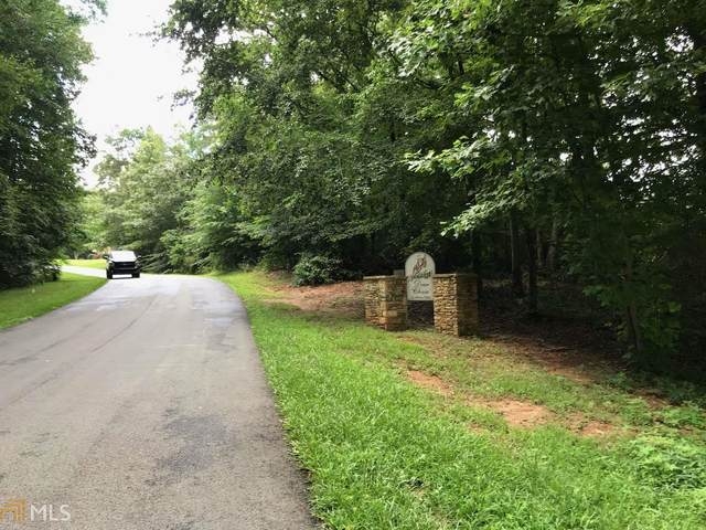 0 Deer Chase Rd Lot 5, Toccoa, GA 30577 (MLS #8847219) :: The Durham Team