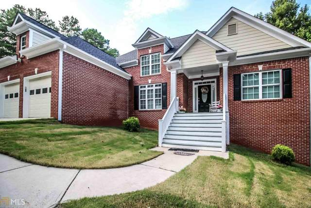 239 Gallery Ct, Acworth, GA 30101 (MLS #8848875) :: Keller Williams Realty Atlanta Partners