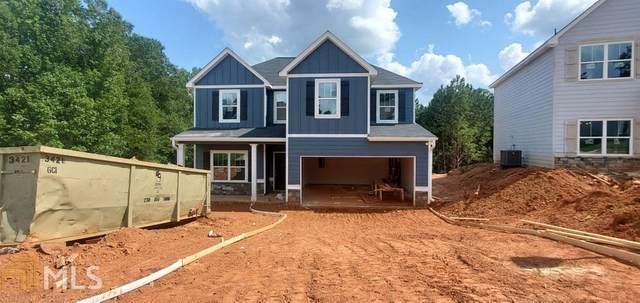233 Waters Edge Pkwy, Temple, GA 30179 (MLS #8848939) :: Keller Williams