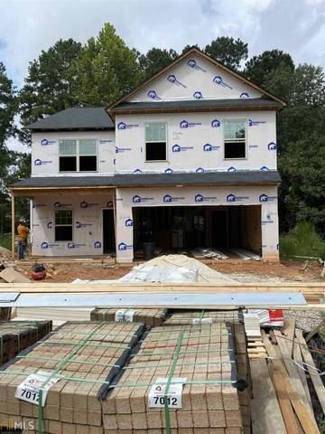 397 Meeting St, Mcdonough, GA 30252 (MLS #8849586) :: Keller Williams Realty Atlanta Partners
