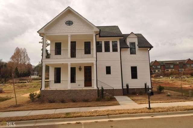 161 Timothy Park Ln, Athens, GA 30606 (MLS #8849610) :: Keller Williams Realty Atlanta Partners