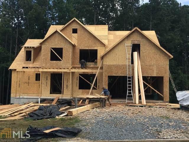 2868 Glenburnie Ct, Acworth, GA 30101 (MLS #8851170) :: Keller Williams Realty Atlanta Partners