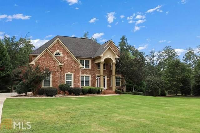 462 Silverton Dr, Mcdonough, GA 30252 (MLS #8852274) :: Athens Georgia Homes