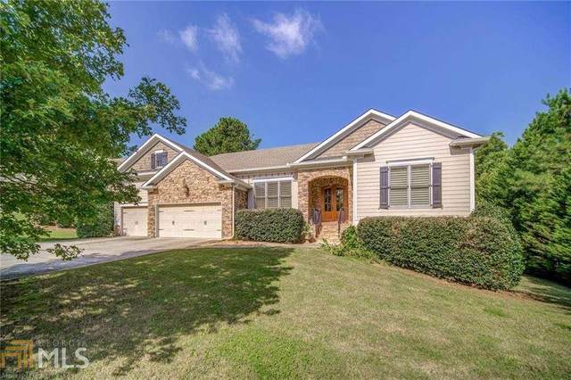 2195 Bryant Pointe Dr, Marietta, GA 30066 (MLS #8852673) :: Military Realty