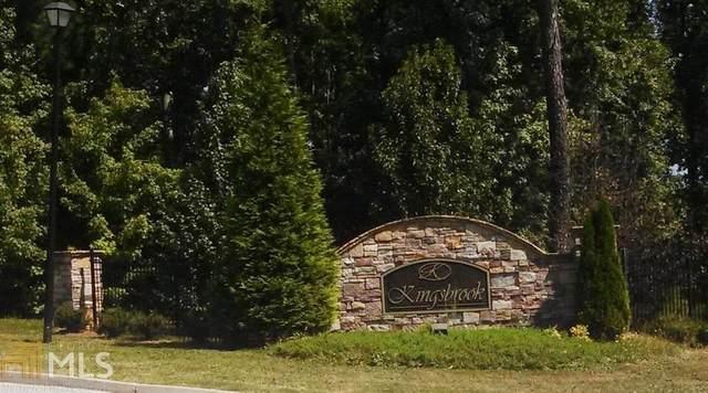312 Queenscastle Dr, Ellenwood, GA 30294 (MLS #8855993) :: The Durham Team