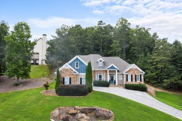 24 Aaron Ln, Cartersville, GA 30121 (MLS #8856138) :: Keller Williams Realty Atlanta Partners