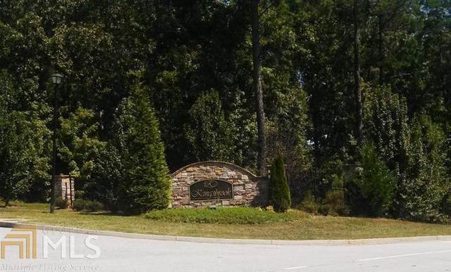 232 Kingscastle Dr, Ellenwood, GA 30294 (MLS #8856217) :: RE/MAX Eagle Creek Realty