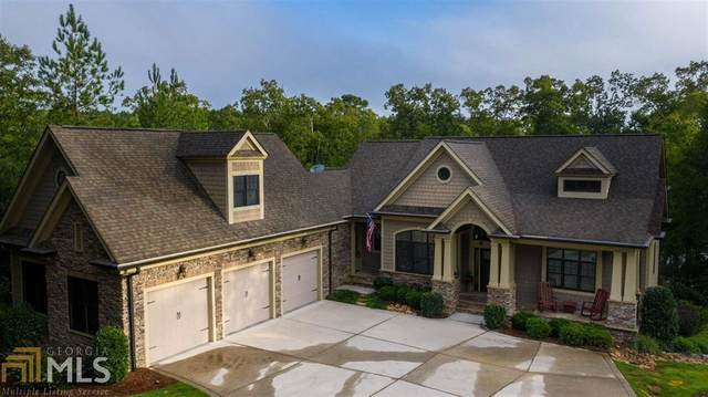1031 Kirk Ln, Greensboro, GA 30642 (MLS #8857555) :: Maximum One Greater Atlanta Realtors