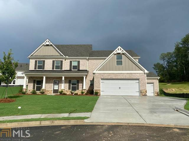 1084 Haven Springs Ct, Lawrenceville, GA 30045 (MLS #8857882) :: Military Realty