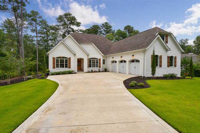 1070 Carnoustie Dr, Greensboro, GA 30642 (MLS #8859152) :: Team Cozart