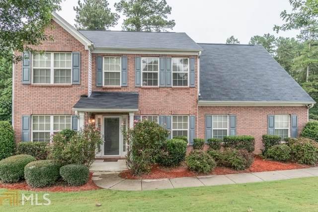 2881 Michelle Lee Dr, Dacula, GA 30019 (MLS #8859248) :: Buffington Real Estate Group