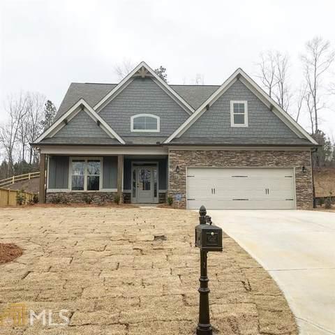 581 Potomac Dr, Dallas, GA 30132 (MLS #8860186) :: Keller Williams Realty Atlanta Partners