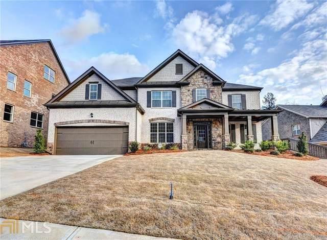 4071 Secret Shoals Way, Buford, GA 30518 (MLS #8860576) :: Bonds Realty Group Keller Williams Realty - Atlanta Partners